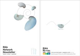 RNA2-1
