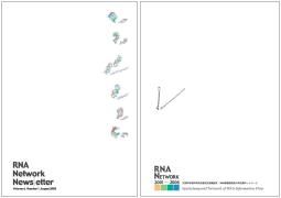 RNA4-1