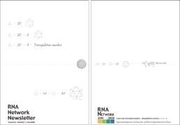 RNA5-1